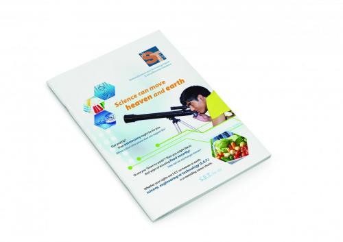 NSTF Brochure